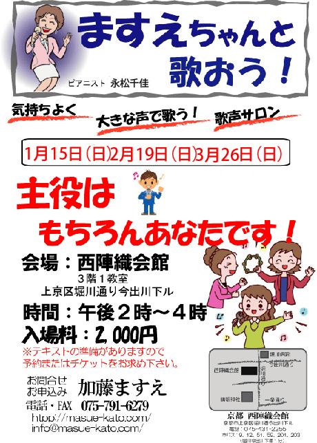 uta2017_1-3